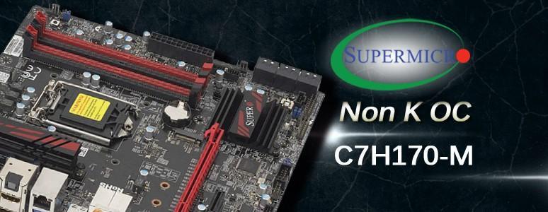 Supermicro C7H170-M主機板搭配non K鎖頻處理器照樣超頻4.18GHz