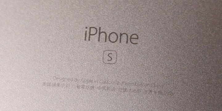 iPhone 6s更新Line 5.8.0後可以預覽聊天室內容,已讀也不會被對方發現