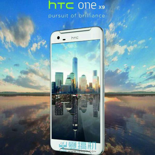 HTC One X9 曝光,不再有多下巴