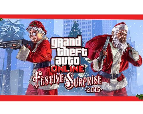 GTA 線上模式 2015 節慶驚喜