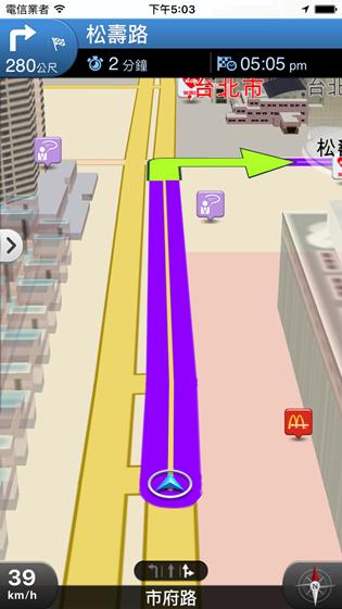 免費地圖的首選 用聽的導航:Polnav mobile