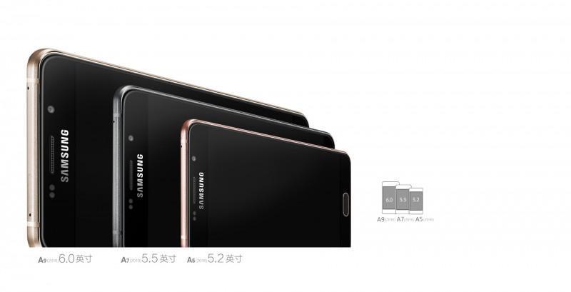 Samsung三星發表Galaxy A5/A7/A9智慧型手機,加入OIS防手震和指紋辨識功能