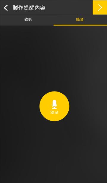 告別傳統耳提面命的提醒方式 現在 就設下未來電話提醒!