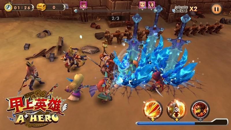 RPG手遊《甲上英雄》席捲雙平台火爆上市 Android/iOS系統同步開戰!