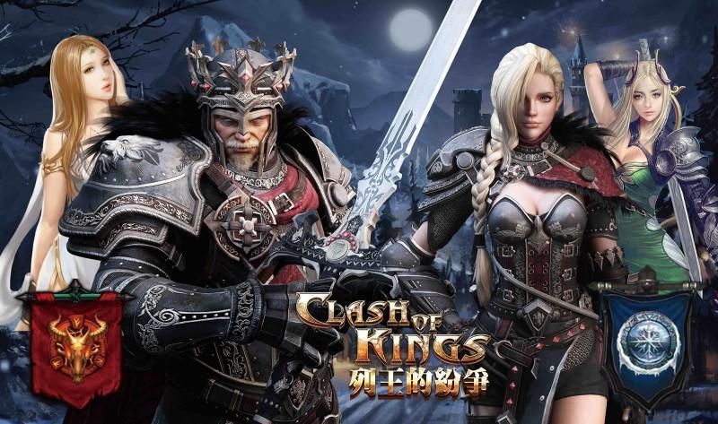 《列王的紛爭》進軍「2016台北國際電玩展」
