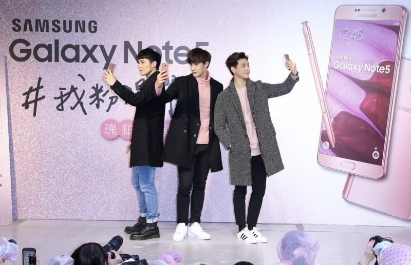 三星Galaxy Note 5我「粉」閃耀 挑戰粉味無極限!