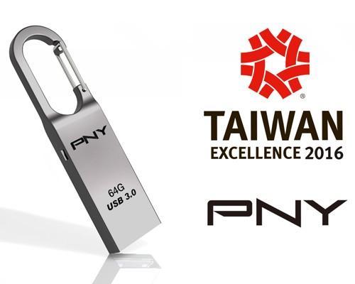 PNY快速鉤環隨身碟 榮獲第24屆台灣精品獎