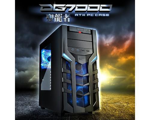 旋剛發表 DG7000 聖龍者 機殼