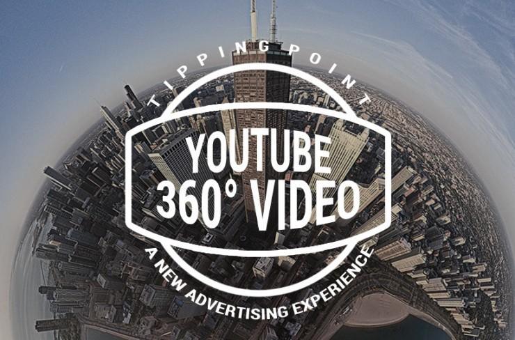 曝YouTube 將提供全景視頻直播功能