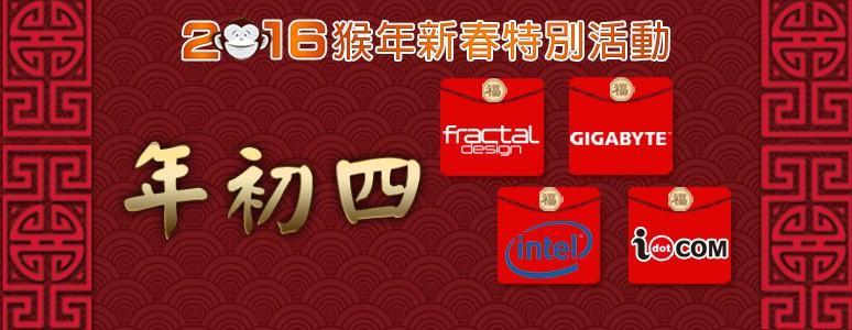 XFastest 2016 猴年新春活動-猴接新年日流金