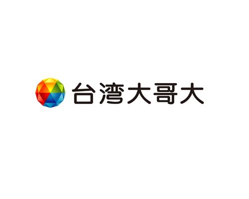 台灣大原門號漫遊 日、韓、新、馬上網吃到飽 每日最低200元