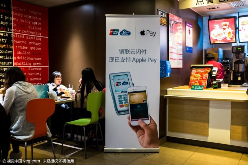 Apple Pay能打敗支付寶和微信支付嗎?