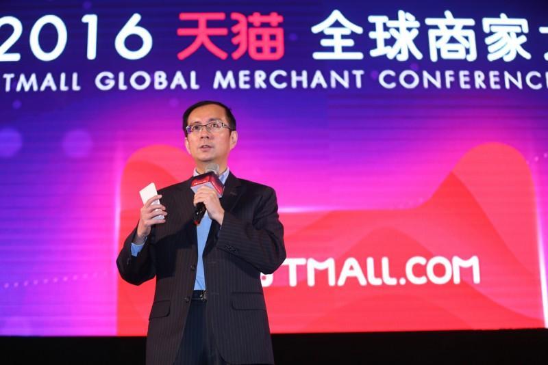 阿里巴巴CEO 張勇:要用新媒體的方式做電商