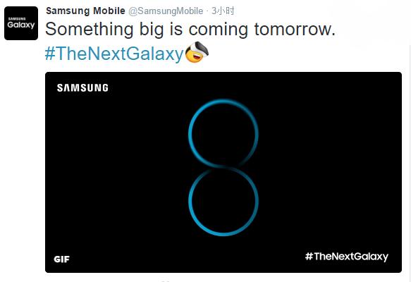 Samsung自曝Galaxy S8!