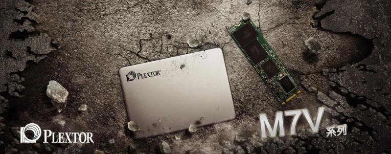 Plextor新世代高效能M7V系列TLC SSD優勢登場