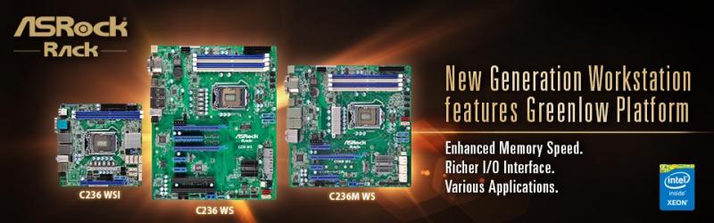 永擎電子ASRock Rack於英特爾信息技術峰會IDF 16 展出最新服務器技術