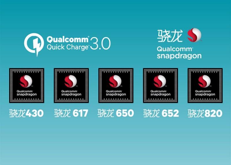 高通發佈首個Quick Charge 3.0宣傳視頻