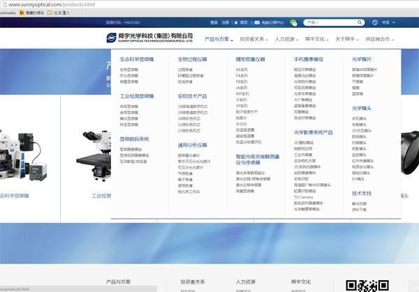 震驚 13 億人民,華為 P9 的徠卡鏡頭竟然不是德國正品,出自中國光學廠商手筆