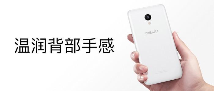 魅族發布魅藍3手機:2.5D玻璃、全網通、YunOS,依然人民幣599元