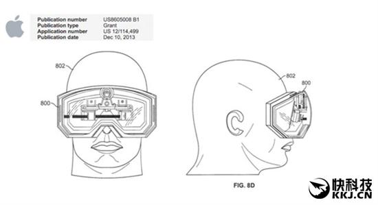 蘋果VR專利曝光:這設計你會買嗎?