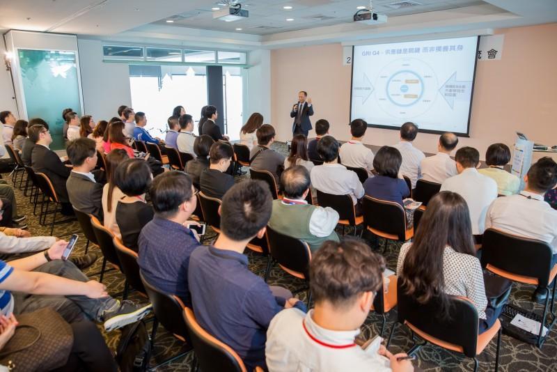 台灣大首度舉辦供應商大會 世界地球日關心環境永續