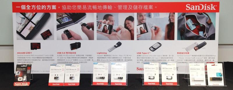 SanDisk 推出二代iXpand 隨身碟 體積更小、速度更快!存儲產線一併更新