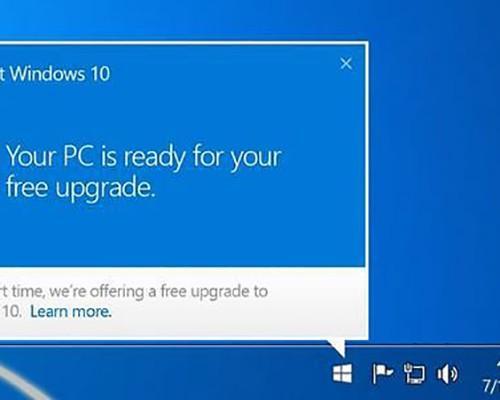 Windows 10 免費更新即將到期,未來升級需付 119 美元