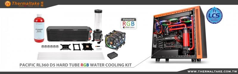 Thermaltake曜越Pacific RL360 D5硬管RGB及Pacific RL240 D5硬管水冷組合套件同步發佈