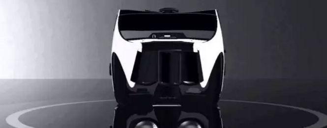 印度公司發布世界首款Daydream VR頭顯