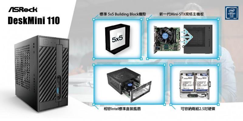 嗨翻Computex 2016 華擎全線新品亮相