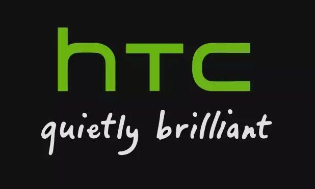 加快轉型HTC有望推出全新可穿戴設備