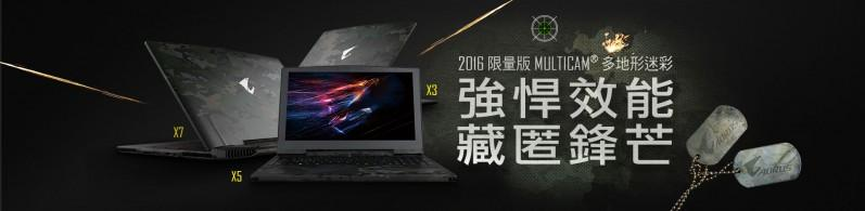 AORUS 2016 Computex發表X7 DT 內建GTX980桌機顯卡獨創單鍵全彩RGB Fusion背光鍵盤