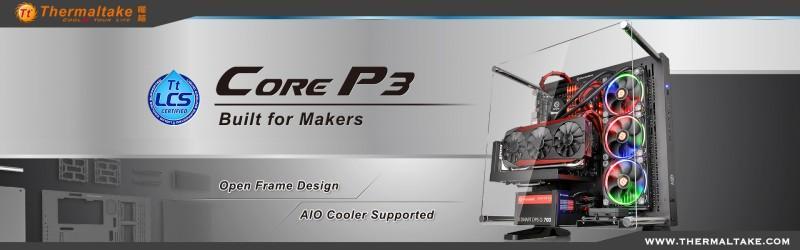 Thermaltake曜越全新Core P3壁掛式透視全景機殼 將於2016台北國際電腦展Computex全新展出