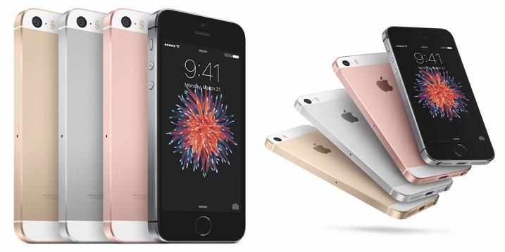 APPLE壓制iPhone 6S/SE產能 只為iPhone 7