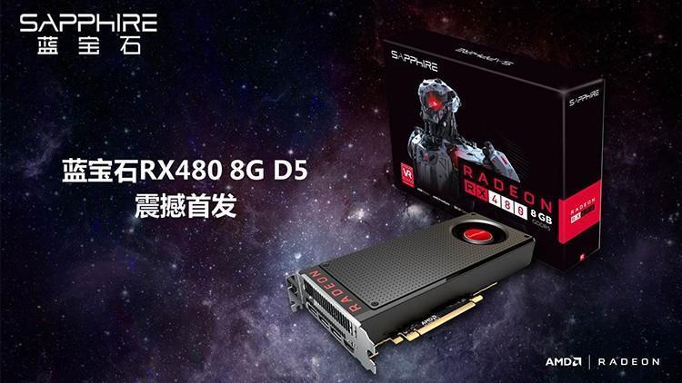 AMD RX 480官方效能曝光!GTX 980都害怕!