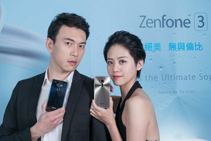 華碩新一代美型智慧手機ZenFone 3系列正式上市