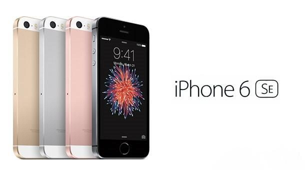 大家都錯了?!APPLE iPhone 6SE首曝光!