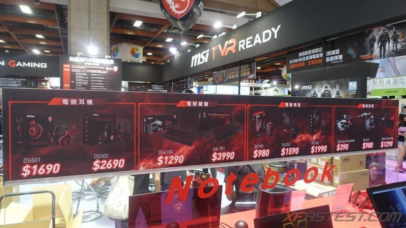 2016台北電腦應用展 MSI微星推多款強悍機種