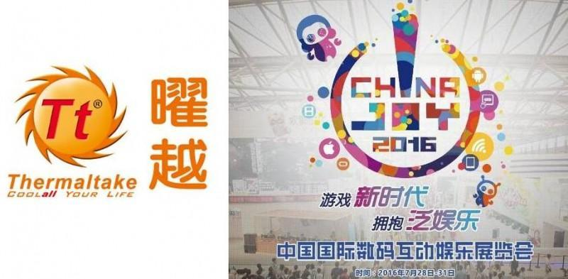 Thermaltake 曜越攜手技嘉金牌主機板與寧美國度參加ChinaJoy 2016