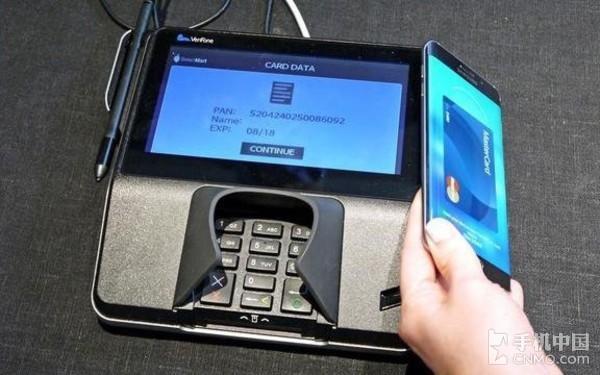 三星 Samsung Pay 重大漏洞曝光:越用越不安全