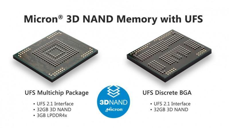 美光發佈全球首顆手機3D快閃記憶體:容量32GB,採UFS2.1標準