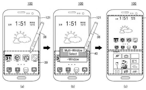 SAMSUNG三星雙系統旗艦曝光!同螢幕運行Android與Windows Phone