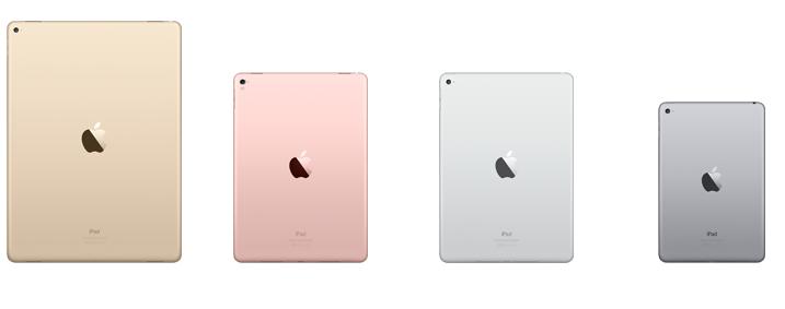 APPLE iPhone 7發表後來看看iPhone 6s、iPhone SE和iPad系列吧