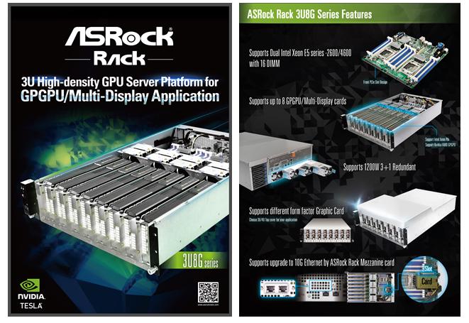 永擎電子ASRock Rack將在 GTC Taiwan展示2U2G在VDI上的應用實作