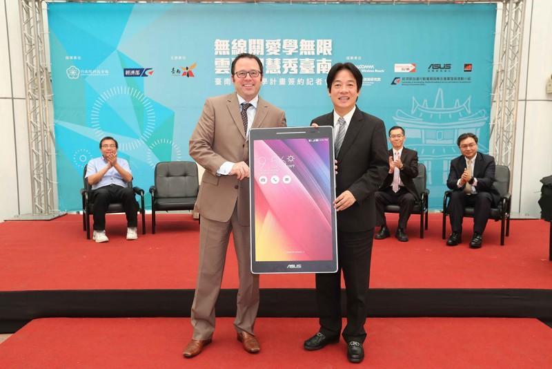 高通、遠傳、工業技術研究院及華碩合作4G行動學習計畫促進臺南建構4G智慧城及教育推展