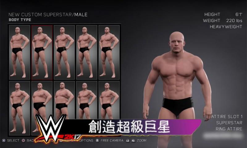 《WWE 2K17》創作套組宣傳影片釋出