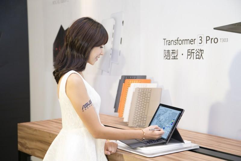 ASUS 華碩全新二合一筆電Transformer 3 Pro上市