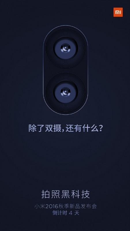 小米5S將有雙主鏡頭,且實際拍攝也現身,陶瓷亮黑機身將現身
