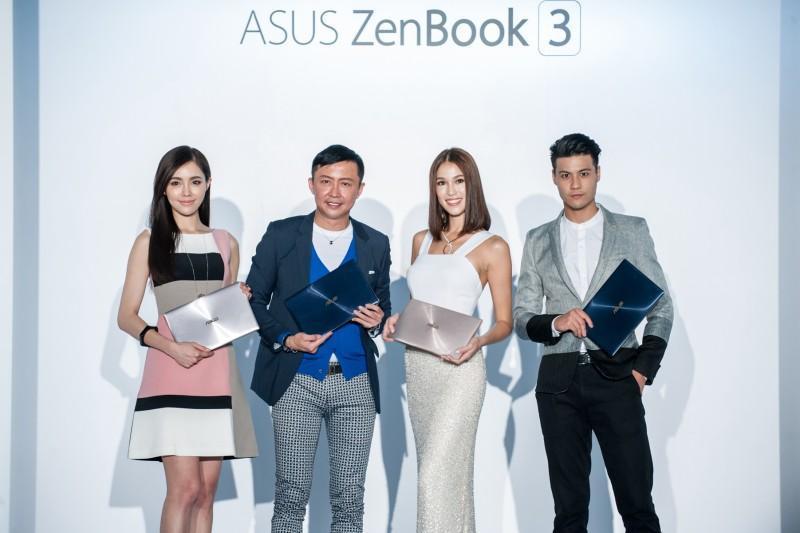 撞色風潮來襲! 華碩全新ZenBook 3再現「美‧力境界」