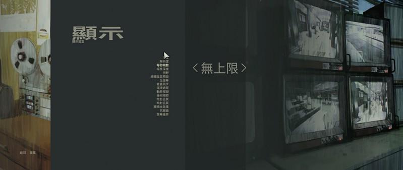 Mafia 3 1.01 更新, 讓遊戲 FPS 無上限, 並優化 PC 按鍵配置